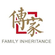 中信保诚人寿保险有限公司金华中心支公司
