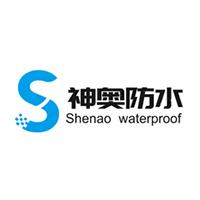浙江神奧防水保溫工程有限公司