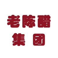 山西老陳醋集團有限公司浙江分公司