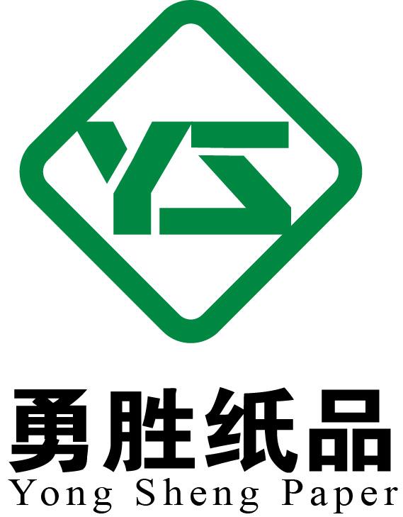 义乌市勇胜纸品有限公司
