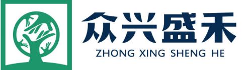 义乌市众兴盛禾文化传媒有限公司