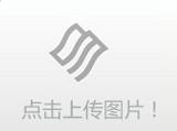 义乌市欧霸泵业有限公司