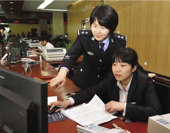 义乌市公安局办证中心推出多项便民举措服务百姓